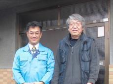 AraoKsamaBathAtoS01.jpg