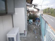AraoKsamaConstruction10.JPG