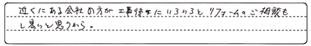 AraochoKsamaCleanladyAns3.jpg