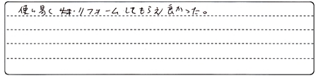 AraochoKsamaCleanladyAns4.jpg