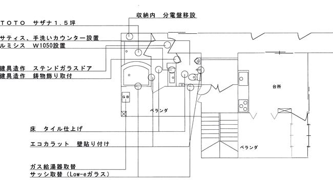 AsahimachiSsamaPlan2F.jpg