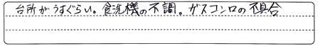 AsanakaYYsamaAns1.jpg