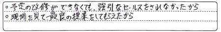 AsanakaYYsamaAns3.jpg