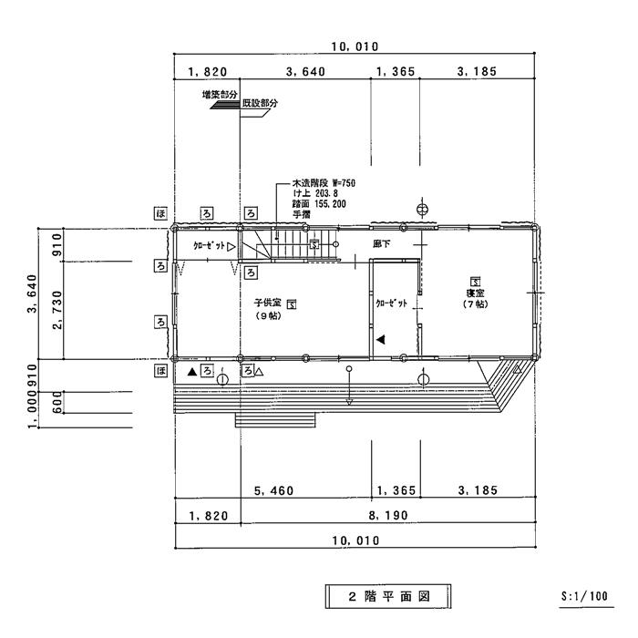 設計図2階平面図