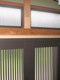 FuwagunTsamaBathAto6.jpg