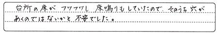 GakudenKsamaAns1.jpg