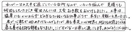 GakudenKsamaAns4.jpg