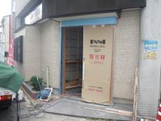 GifuSsamaNaka12.jpg