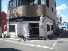 GifuSsamaNaka9.jpg