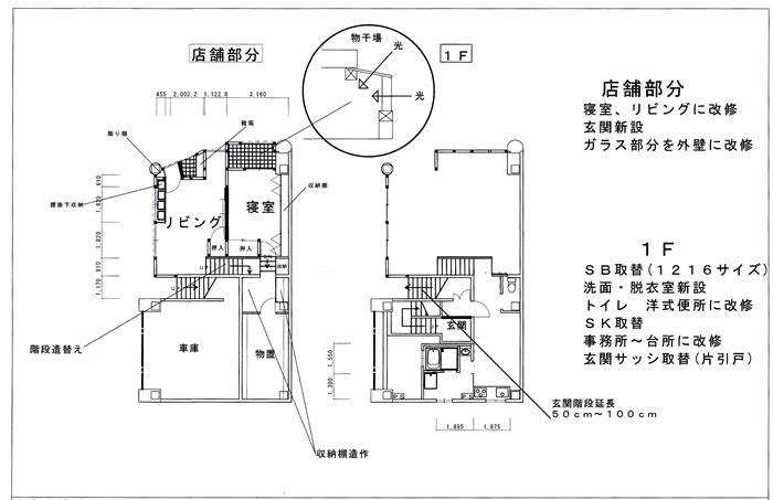 GifuSsamaPlan1.jpg