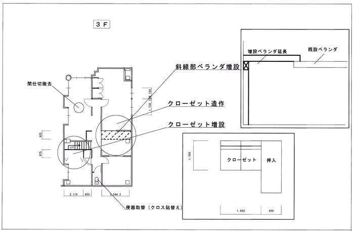 GifuSsamaPlan3.jpg