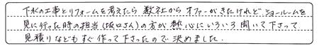 GodoUsamaAns3.jpg