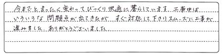 GodoUsamaAns4.jpg