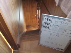 GodoYsamaTesuriMae3.jpg