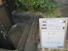 GodoYsamaTesuriMae6.jpg
