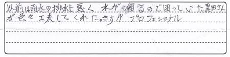 HIruiHsamaUBAns4.jpg