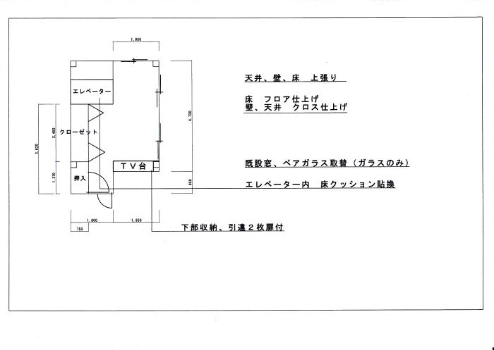 HayashiTsamaPlan2F.jpg