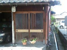 HayashimachiMsamaBefore1.jpg
