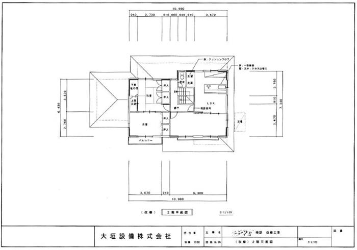 HayashimachiYsama2setaiMae8.jpg