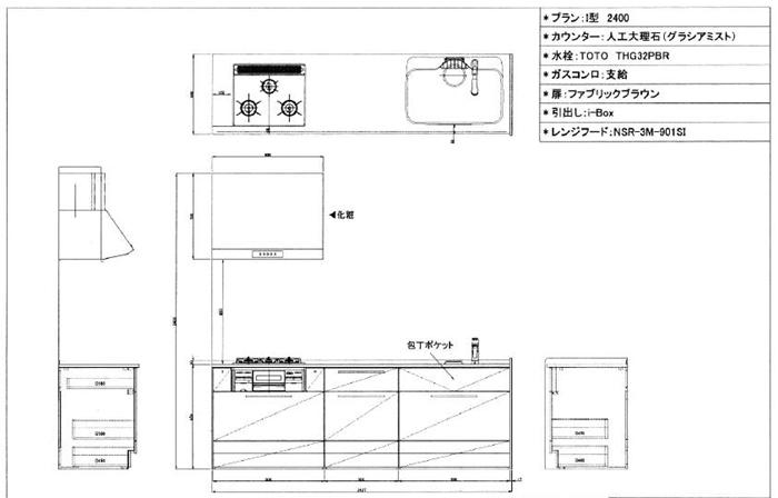 HayashimachiYsama2setaiMae9.jpg