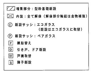 HayashimachiYsamaLscaleMae16.jpg