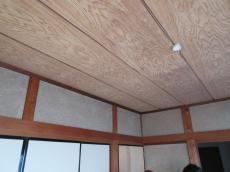 HiruiYsamaRoofMae05.jpg