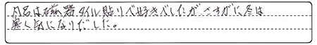 IkedaNomurasamaAns1.jpg