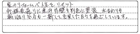 IkedaNomurasamaAns4.jpg