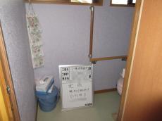 IkedachoKsamaLscaleAto06.jpg