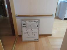 IkedachoKsamaLscaleAto07.jpg