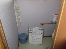 IkedachoKsamaLscaleMae03.jpg