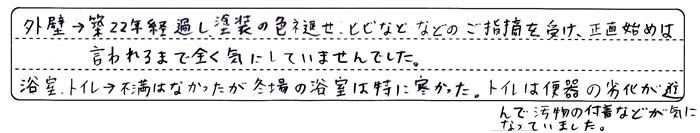 IkedachoUedaYsamaAns1L.jpg