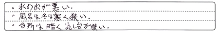 JurokuWsamaAns1.jpg