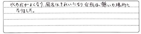 JurokuWsamaAns4.jpg