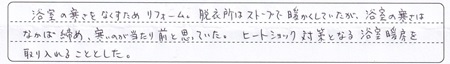 JurokuchoKsamaAns1.jpg