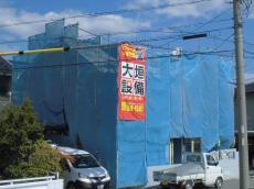 KasagiKsamaPaintNaka7.jpg