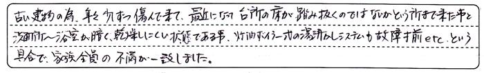 KasanuiDsamaAns1.jpg