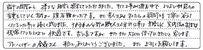 KasanuiDsamaAns4.jpg