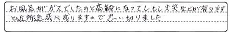 KasanuiNsamaAns1.jpg