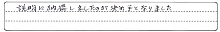 KasanuiNsamaAns3.jpg