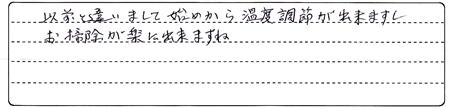 KasanuiNsamaAns4.jpg