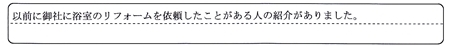 KidochoBathMsamaAns2.jpg