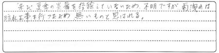 KitagataIshidasamaA4.jpg