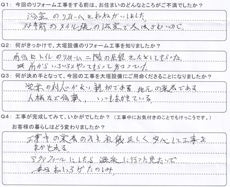 KochimaruWsamaAns.jpg