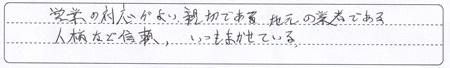 KochimaruWsamaAns3.jpg