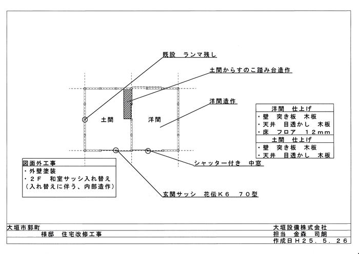 KuruwamachiYsamaEntrancePlan2.jpg