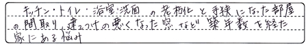 MizuhoKatosamaAns1.jpg