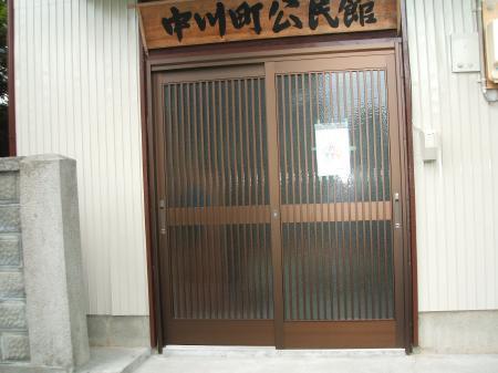 大垣市 外壁塗装・玄関リフォーム 中川町公民館