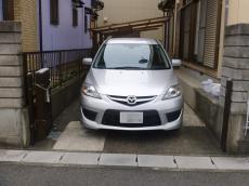 NannoIsamaCareMae7.jpg