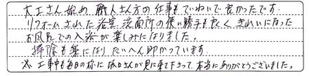 NannouMsamaBathAns4.jpg